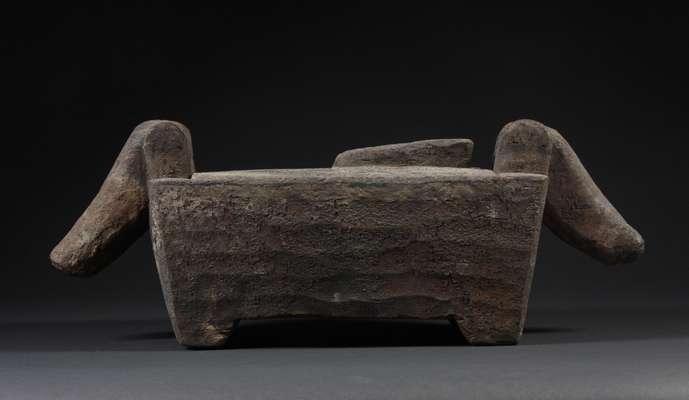 PH209 : Philippine Ritual Box