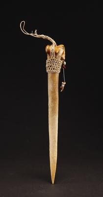 OC483 : Asmat Bone Dagger